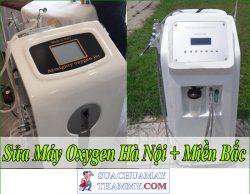 Sửa Chữa Máy Oxygen Thẩm Mỹ ở tại Hà Nội và Toàn Miền Bắc
